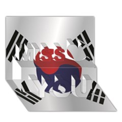 Flag Of South Korea Miss You 3D Greeting Card (7x5)