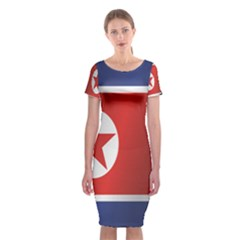Flag Of North Korea Classic Short Sleeve Midi Dress