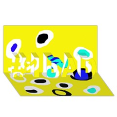 Yellow abstract pattern #1 DAD 3D Greeting Card (8x4)