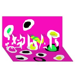 Pink abstract pattern #1 DAD 3D Greeting Card (8x4)
