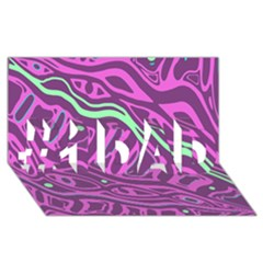 Purple and green abstract art #1 DAD 3D Greeting Card (8x4)