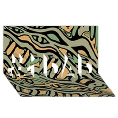 Green abstract art #1 DAD 3D Greeting Card (8x4)
