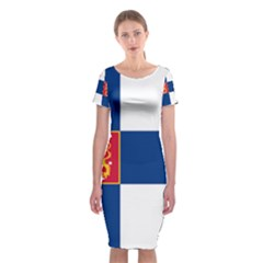 State Flag Of Finland  Classic Short Sleeve Midi Dress