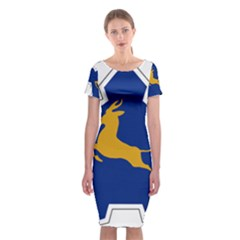 Roundel of the South African Air Force, 1958-1981 Classic Short Sleeve Midi Dress
