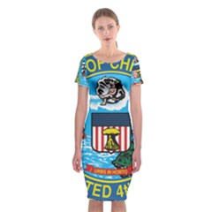 Seal of Chicago Classic Short Sleeve Midi Dress