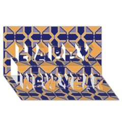 Squares   Geometric Pattern Happy New Year 3D Greeting Card (8x4)
