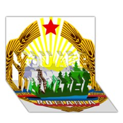 National Emblem Of Romania, 1965 1989  You Are Invited 3d Greeting Card (7x5)
