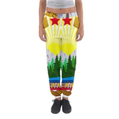 National Emblem Of Romania, 1965 1989  Women s Jogger Sweatpants