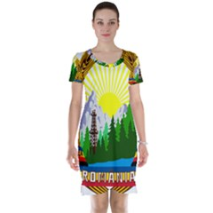 National Emblem Of Romania, 1965 1989  Short Sleeve Nightdress