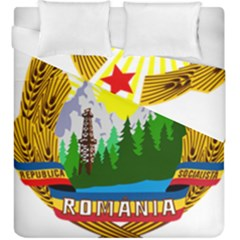 National Emblem Of Romania, 1965 1989  Duvet Cover Double Side (king Size)