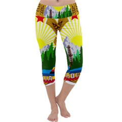 National Emblem Of Romania, 1965 1989  Capri Yoga Leggings