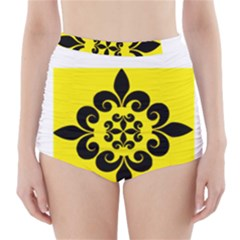 Mass Unite High Waisted Bikini Bottoms