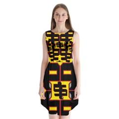 Win 20161004 23 30 49 Proyiyuikdgdgsc Sleeveless Chiffon Dress
