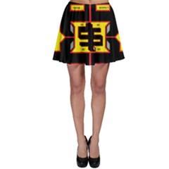 Win 20161004 23 30 49 Proyiyuikdgdgscnh Skater Skirt