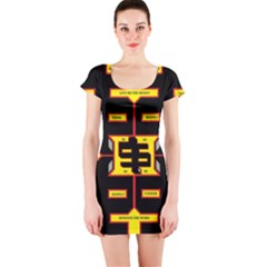 Win 20161004 23 30 49 Proyiyuikdgdgscnh Short Sleeve Bodycon Dress
