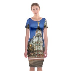 Architecture Building Exterior Buildings City Classic Short Sleeve Midi Dress