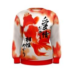 Gold Japan Fish Women s Sweatshirt