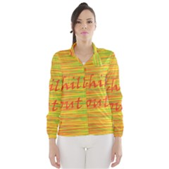Chill Out Wind Breaker (women)