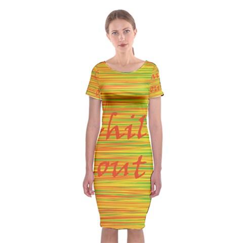 Chill out Classic Short Sleeve Midi Dress