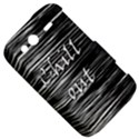Black an white  Chill out  HTC Wildfire S A510e Hardshell Case View5