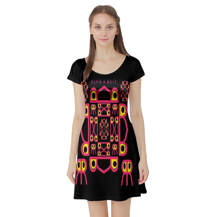 Alphabet Shirt Short Sleeve Skater Dress