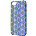 Colorful Retro Geometric Pattern Apple iPhone 5 Classic Hardshell Case View3