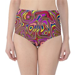 Abstract Shimmering Multicolor Swirly High Waist Bikini Bottoms