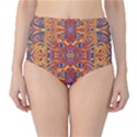 Oriental Watercolor Ornaments Kaleidoscope Mosaic High-Waist Bikini Bottoms View1