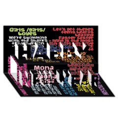 Panic At The Disco Northern Downpour Lyrics Metrolyrics Happy New Year 3D Greeting Card (8x4)