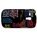 Panic At The Disco Northern Downpour Lyrics Metrolyrics Samsung Galaxy S3 MINI I8190 Hardshell Case View1