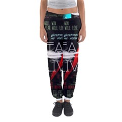 Twenty One Pilots Stay Alive Song Lyrics Quotes Women s Jogger Sweatpants