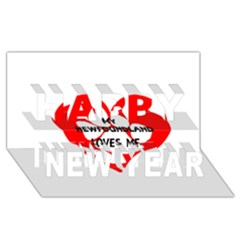 My Newfie Loves Me Happy New Year 3D Greeting Card (8x4)