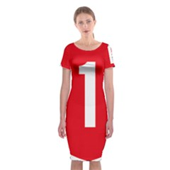 New Zealand State Highway 1 Classic Short Sleeve Midi Dress