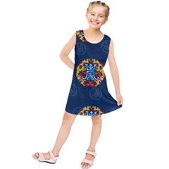 China Wind Dragon  Kids  Tunic Dress
