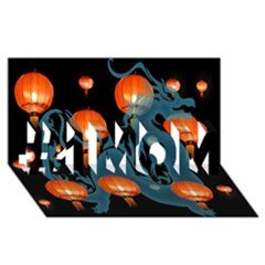 Lampion #1 MOM 3D Greeting Cards (8x4)