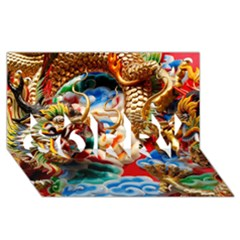 Thailand Bangkok Temple Roof Asia SORRY 3D Greeting Card (8x4)
