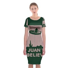 I Juan To Believe Ugly Holiday Christmas Green Background Classic Short Sleeve Midi Dress