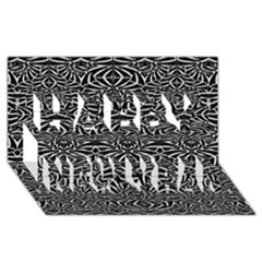 Black and White Tribal Pattern Happy New Year 3D Greeting Card (8x4)