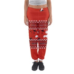 I Wasn t Good This Year, I Was Awesome! Ugly Holiday Christmas Red Background Women s Jogger Sweatpants