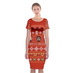 Merry Nerdmas! Ugly Christma Red Background Classic Short Sleeve Midi Dress
