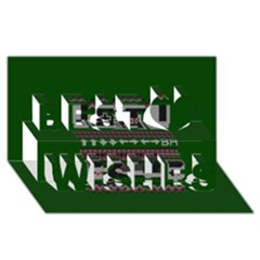Old School Ugly Holiday Christmas Green Background Best Wish 3d Greeting Card (8x4)