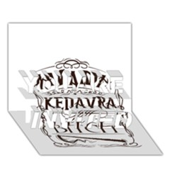 Avada Kedavra Bitch YOU ARE INVITED 3D Greeting Card (7x5)