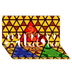 The Triforce Stained Glass #1 MOM 3D Greeting Cards (8x4)