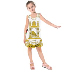 Emblem Of Afghanistan, 2004-2013 Kids  Sleeveless Dress
