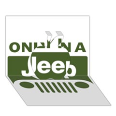 Only In A Jeep Logo Apple 3D Greeting Card (7x5)