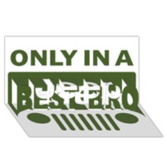 Only In A Jeep Logo BEST BRO 3D Greeting Card (8x4)