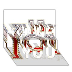 Hey You I Love You Thank You 3d Greeting Card (7x5)