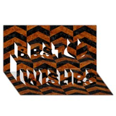 Chevron2 Black Marble & Brown Marble Best Wish 3d Greeting Card (8x4)