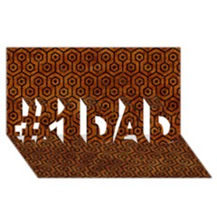 Hexagon1 Black Marble & Brown Marble (r) #1 Dad 3d Greeting Card (8x4)