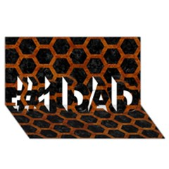 Hexagon2 Black Marble & Brown Marble #1 Dad 3d Greeting Card (8x4)